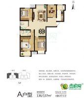 5號樓 A 136㎡ 4室