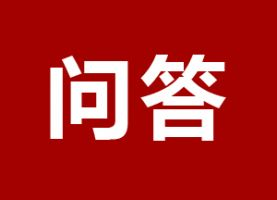 顺田君邑二期地下室强买强卖回馈信息反映