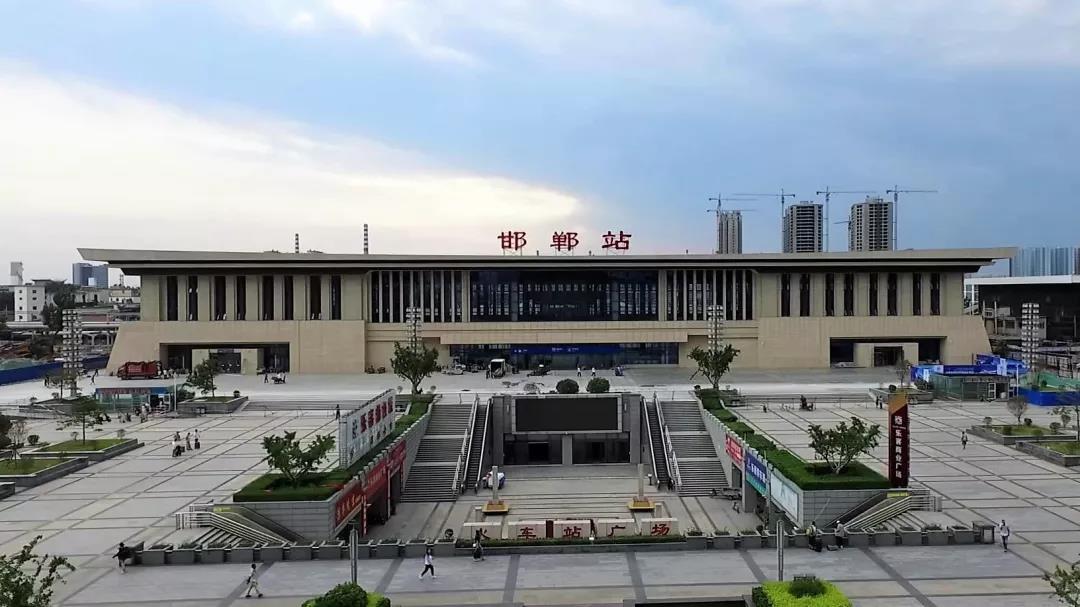 拆了   邯郸老火车站,正式说再见!