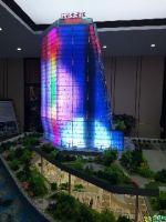 绿谷未来城  邯山广场 紧缺公寓  负1至负3商业街