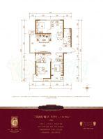 3号楼C户型 138.89㎡
