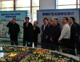 邯郸市市委书记、市长莅临峰峰红星美凯龙指导工作!