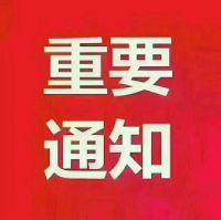 浙江商貿城,地理位置較好,多個商鋪可選