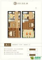 1#A戶型 51.68㎡