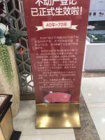 阳光新卓广场,4楼餐饮王铺,3年包租,五证齐全,排号认购中