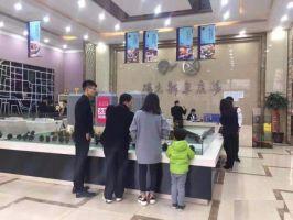 陽光新卓廣場8一35平餐飲旺鋪,總價15萬起,火爆銷售中