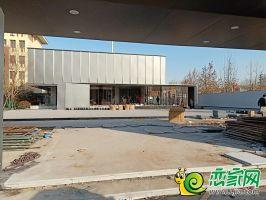 永洋绿城诚园售楼部实景图(2018.12.8)