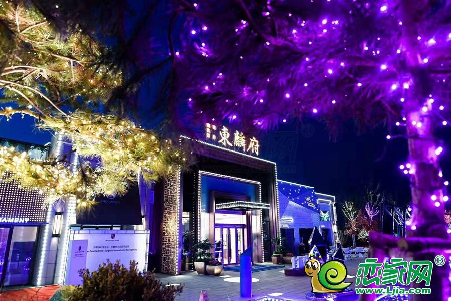 碧桂园东麟府售楼部实景图(2018.12.8)