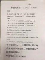 林安商贸城 首付6万 现铺出售 5证齐全