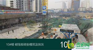 國瑞瑞城工地實景圖(2018.12.21)