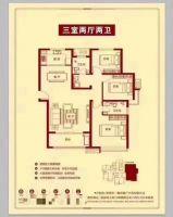 9000一平急售赵都新城附近三居室好户型可贷款