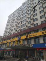 橘子酒店楼上整层 1060平 3万/月