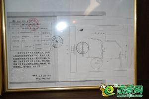 建筑工程规划许可证