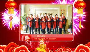 2019邯郸楼市东西南北大拜年——梦湖孔雀城