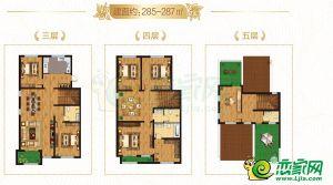 桃源山庄285-287㎡户型