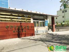 邯鄲市漢光中學和平路校區