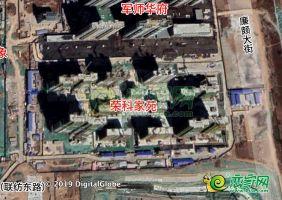 榮科家苑衛星圖(2019.3.12)