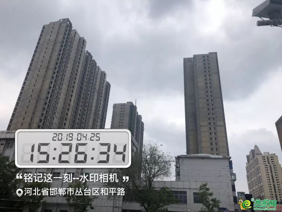 和润嘉园工地实景1#、2#楼(2019.4.26)