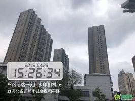 和潤嘉園工地實景1#、2#樓(2019.4.26)