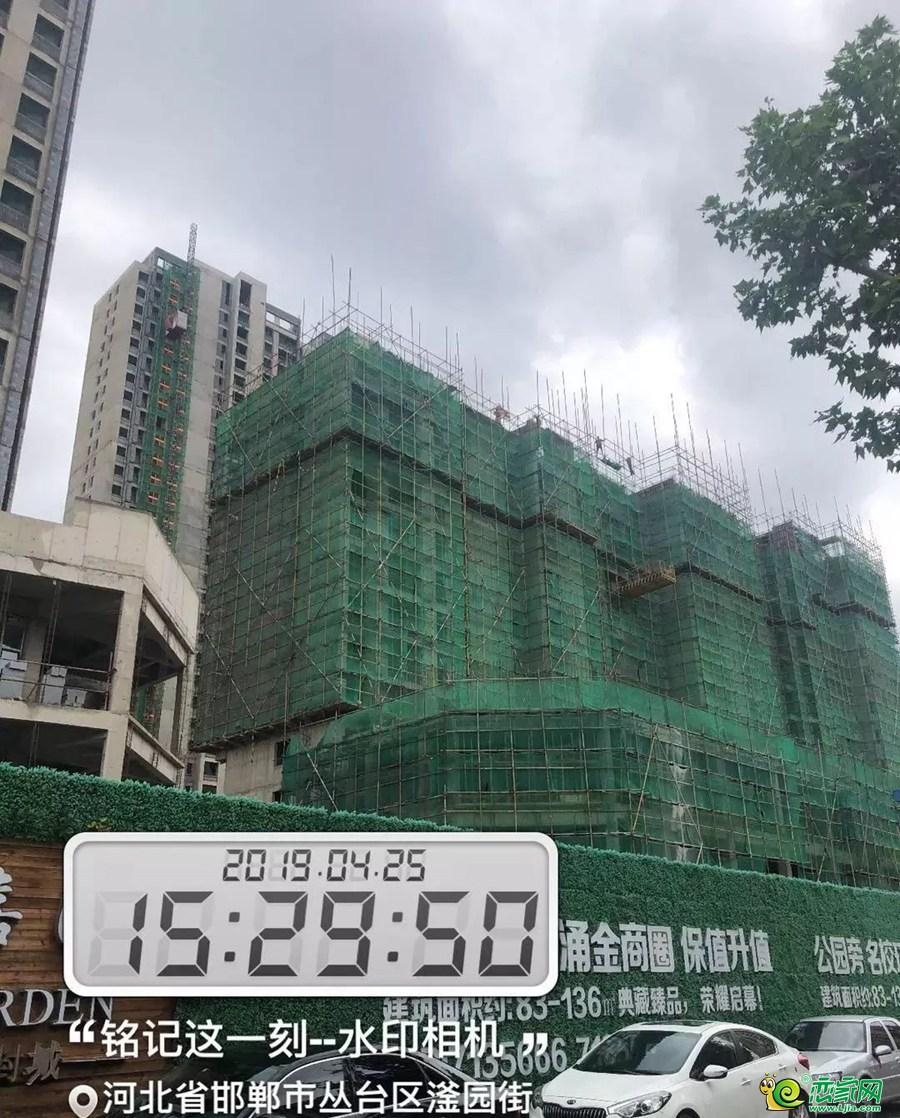 和润嘉园工地实景7#楼(2019.4.26)