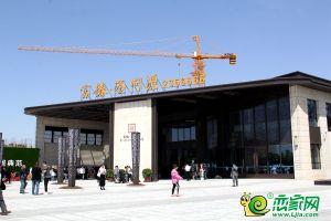 富椿滏河源营销中心