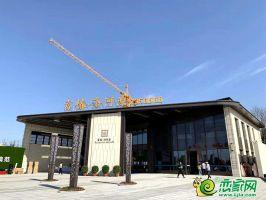 富椿滏河源營銷中心