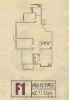 邯山渚河路天悦名苑 4室4厅2卫 174.13平米
