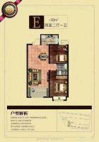 荣盛城 两居室南北通透 新房 可?#28304;?#27454;