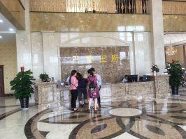 巴黎王府 洋房 2樓 包更名 可貸款