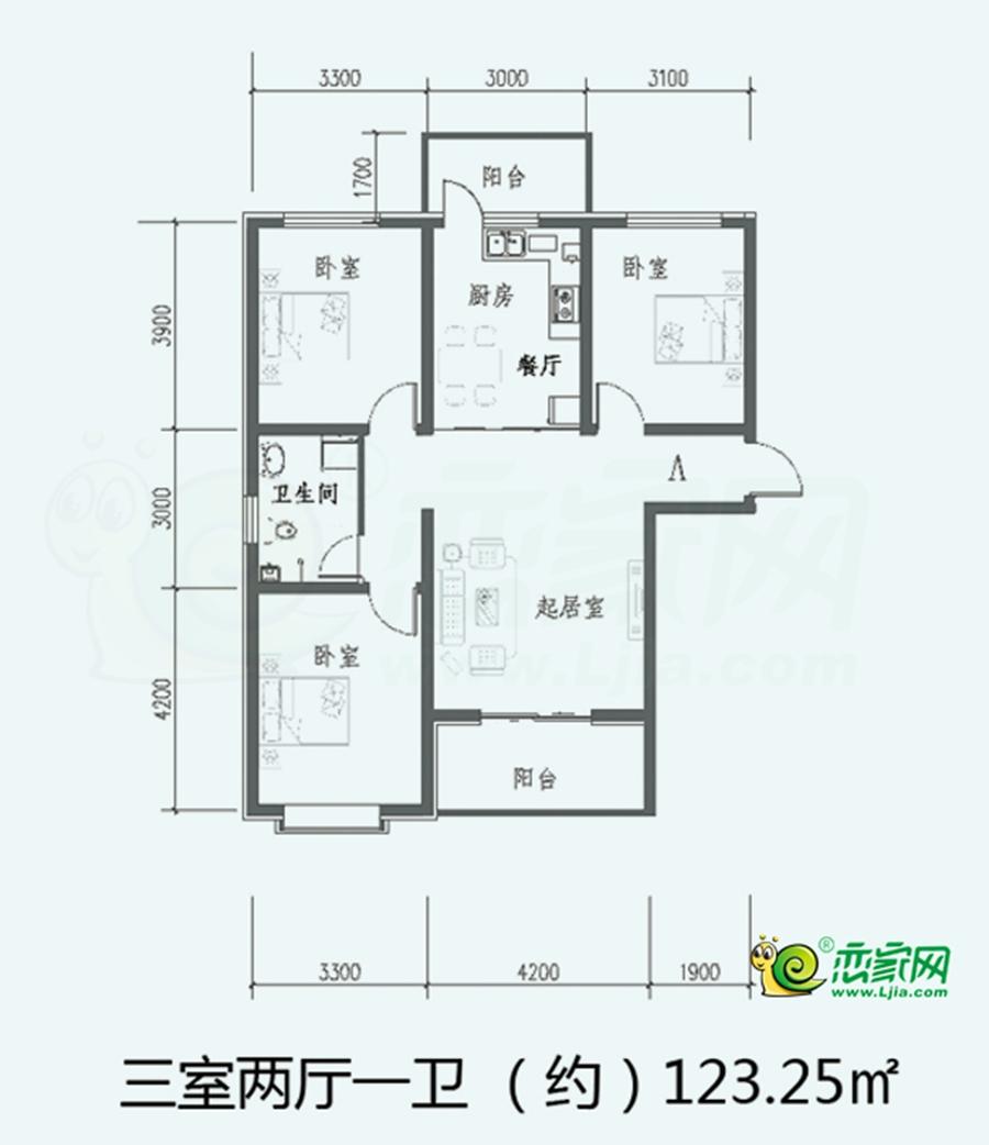 隆富花园123.25㎡户型图