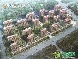 万浩锦城效果图