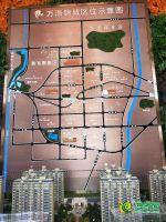 万浩锦城区位图