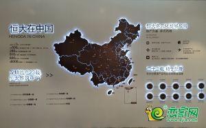 恒大御景半岛(2019.6.11)