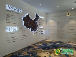 恒大御景半岛营销中心实景图(2019.6.11)