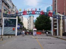 中華北聯防路新興街口建業小區