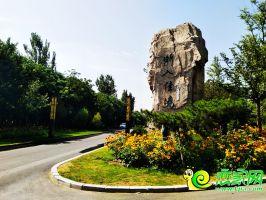 邯鄲市植物園