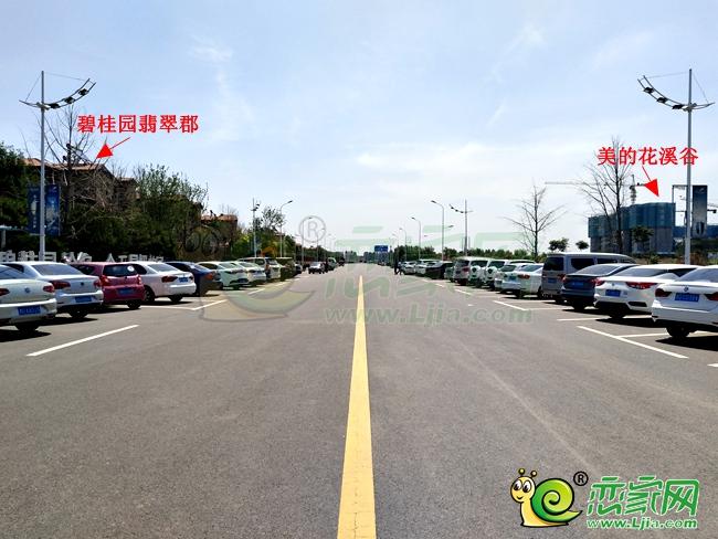 【書說邯城】邯鄲發展一路向南—冀南新區絢麗蛻變