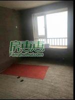 萬浩儷城北院 有證可貸款 兩室兩廳一衛 南北通透 隨時看房