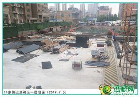 汉成华都1#实景图(2019.07.06)