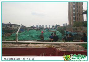 汉成华都12#实景图(2019.07.06)