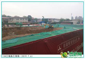 汉成华都13#实景图(2019.07.06)