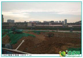 漢成華都13#實景圖(2019.07.06)