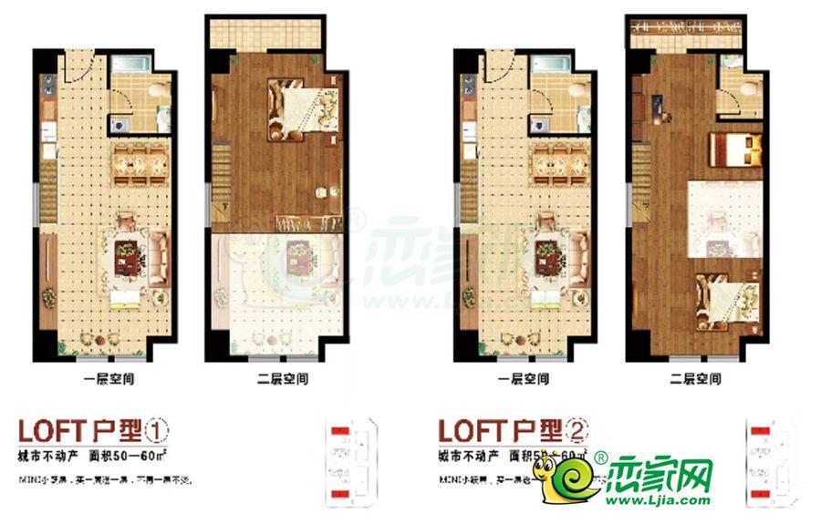 东悦城loft户型