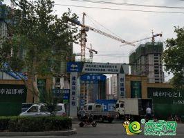 国瑞瑞城实景图(2019.7.8)