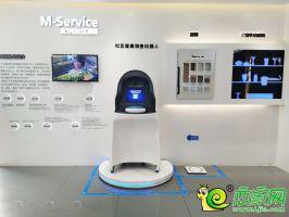 盛世天城展示區(2019.7.13)