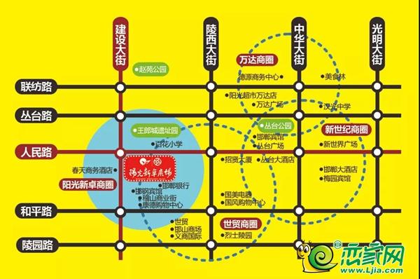 阳光新卓广场区位图