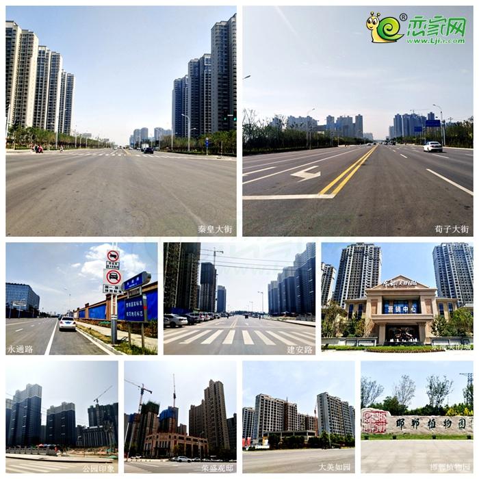 邯郸东区道路和部分在建小区实景图
