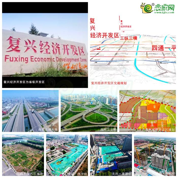 27张图带你看邯郸各区域的最新发展现状