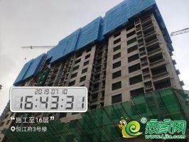 美的悦江府实景图(2019.07.10)
