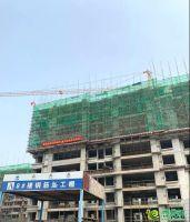 东尚名邸8号楼(2019.7.20)